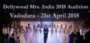 Dellywood Mrs. India 2018 Vadodra Audition Event Date and Venue Details