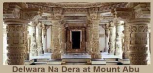 Delwara Na Dera in Mount Abu - Dilwara Jain Temple at Mount Abu in Rajasthan