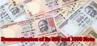 Demonetisation of Old Indian Currency Note of Rs 500 and 1000 Declared on 8 November 2016 By Narendra Modi