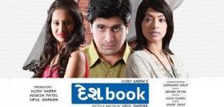 Desh Book - Latest Gujarati Movie Released in Feb 2014 in Gujarat