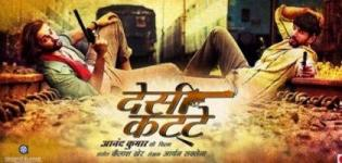 Desi Kattey Star Cast and Crew Details 2014 - Desi Kattey Movie Actress Actors Name