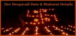 Dev Diwali Deepavali 2017 Date - Tulsi Vivah 2017 Date Muhurat Time