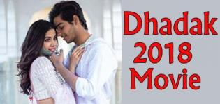Dhadak 2018 Hindi Movie of Janhvi Kapoor and Ishaan Khattar