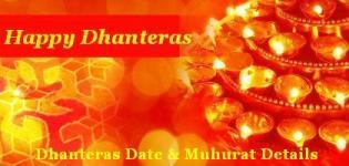 Dhanteras Festival Celebration Dates - Dhanteras Puja Muhurat