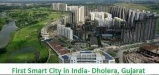 Dholera SIR of Gujarat to Develop as First Smart City in India in 2014-15