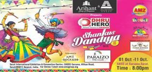 Dhru Hero Shankus Dandiya 2016 Surat by AMZ Navratri at SIECC Exhibition Ground