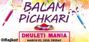 Dhuleti Mania 2018 Holi Celebration in Rajkot at Chouki Dhani Resort