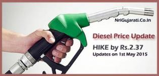 Diesel Price Hike in Gujarat Today 1 May 2015 - Rs.2.37 Increase in Current Rate