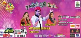 Dildar Dandiya Surat 2016 with Kirtidan Gadhvi at Swarnabhoomi Ground