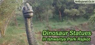 Dinosaur Statues in Ishwariya Park Rajkot Gujarat India - Jurassic Park at Ishwariya Garden Rajkot