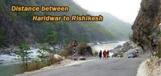 Distance between Haridwar to Rishikesh by Road | Car | Bus | Train (from Rishikesh to Haridwar)