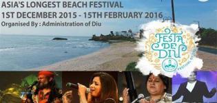 Diu Festival 2016 FESTA DI DIU - DIU Tourism Beach Festival from 1 December 2015 to 15 February 2016