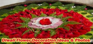 Diwali Flower Decoration Ideas - Flower Rangoli Designs for Deepavali Photos Images Recent Pictures