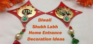 Diwali Shubh Labh Decoration Designs - Shubh Laabh Creation Craft for Deepavali Images Ideas Pictures