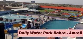 Dolly Water Park in Babra - Timing Location of Dolly Water Park Amreli - Photos
