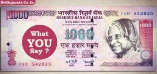 Dr APJ Abdul Kalam on Indian Currency Notes - Does India Wants? - Buzz News from Social Media