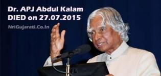 Dr Apj Abdul Kalam Died - Latest Death News of Former India President on Date 27.07.2015