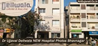 Dr Ujjaval Deliwala NEW Arthroscopy Hospital in Bhavnagar Gujarat - Latest 2015 Photos