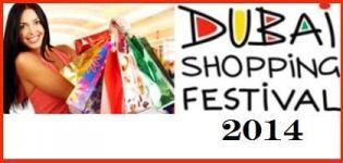 Dubai Shopping Festival 2014 - Dates Location Venue of Dubai Shopping Event 2014