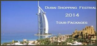 Dubai Shopping Festival 2014 Tour Packages from India