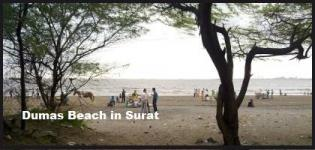 Dumas Beach in Surat Gujarat India