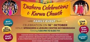 Dussehra Celebration and Karva Chauth 2016 in Melbourne at Spring and Leisure Center