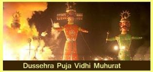 Dussehra Puja Time Pooja Vidhi Date - Vijaya Dashmi Tithi Shubh Muhurat Starting Details