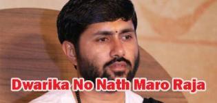 Dwarika No Nath Maro Raja Famous Song by Jignesh Dada Radhe Radhe