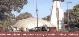 EME Temple in Vadodara History - Baroda Timings Address