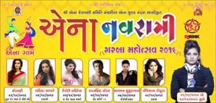 ENA Navratri Garba Mahotsav 2016 - ENA Village Dandiya Raas 2016 Celebration