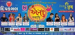 ENA Navratri Garba Mahotsav 2018 - ENA Village Navratri 2018 Celebration