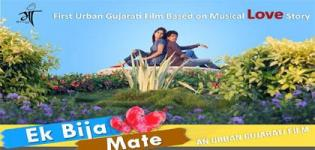 Ek Bija Mate Urban Gujarati Movie 2016 Star Cast Release Date