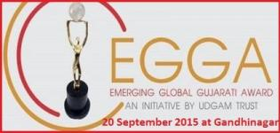 Emerging Global Gujarati Award at Gandhinagar on 20 September 2015