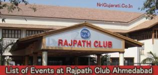 Exhibition at Rajpath Club Ahmedabad - List of Exhibitions in Rajpath Club Ahmedabad