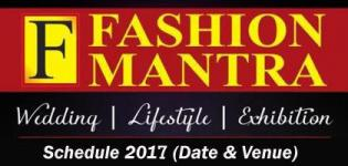FASHION MANTRA Lifestyle Exhibition 2017 Schedule - Date and Venue Details