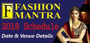 FASHION MANTRA Lifestyle Exhibition 2018 Schedule - Date and Venue Details