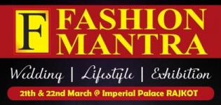 FASHION MANTRA Lifestyle Exhibition in Rajkot at Imperial Palace on 21- 22 March 2016