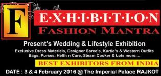FASHION MANTRA Lifestyle Exhibition in Rajkot at Imperial Palace on 3-4 February 2016