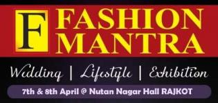 FASHION MANTRA Lifestyle Exhibition in Rajkot at Nutan Nagar Hall on 7 - 8 April 2016