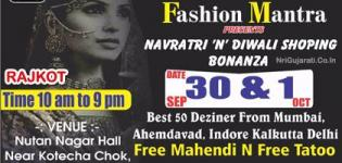 FASHION MANTRA Navratri N Diwali Shopping Bonanza in Rajkot at Nutan Nagar Hall on 30 Sept 1 Oct 2015