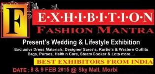 FASHION MANTRA Presents Valentine Shopping Festival in Morbi at Sky Mall on 8-9 February 2015