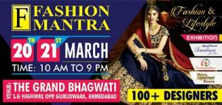FASHION MANTRA Wedding & Lifestyle Exhibition in Ahmedabad on 20 - 21 March 2018