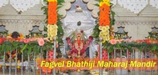 Fagvel Bhathiji Maharaj Mandir in Kheda - Fagvel Hindu Temple in Gujarat - History - Photos