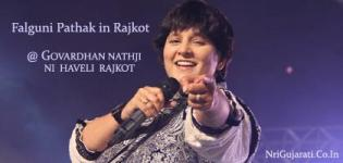 Falguni Pathak in Rajkot Gujarat Goverdhan Nathji Ni Haveli Bhajanotsav on 11th July 2015