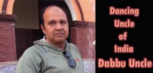 Famous Indian Dancing Uncle - Dabbu Uncle Dance Videos and Personal Details