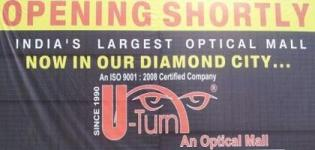 Now U-Turn Optical Mall in Surat - Gujarat