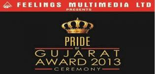 Feeling Multimedia Ltd. presents Pride of Gujarat Award 2013
