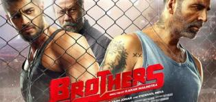 First Look Poster of BROTHERS 2015 Hindi Movie of Akshay Kumar and Sidharth Malhotra