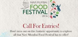 Food Festival 2016 in Navi Mumbai at Belapur from 11 to 14 February - Details