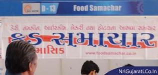 Food Samachar Stall at THE BIG SHOW RAJKOT 2014